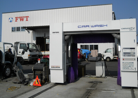 FWT Workshop