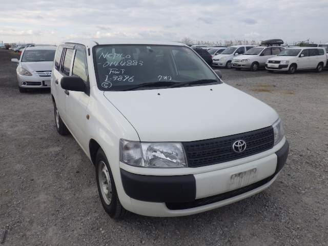 Toyota Probox Van  Station Wagon 11 - 2013  F5 WHITE