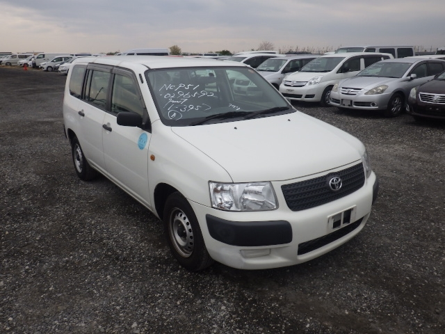 Toyota Succeed Van  Station Wagon 11 - 2013  AT WHITE