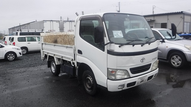 Toyota Toyoace  Truck 5 - 2005  F5 WHITE