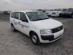 Toyota 2012 Probox Van