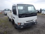 Nissan 2002 Atlas Truck