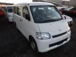 Toyota 2013 Liteace Van