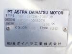 S412M-0018275_13_906_1634522350.jpg