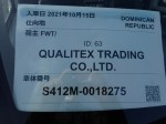 S412M-0018275_17_930_1634522350.jpg