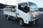 Nissan 2011 Atlas Truck