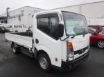 Nissan 2012 Atlas Truck