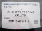 SXM10-0134014_17_545_1634534846.jpg