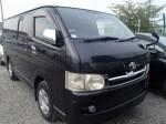 Toyota 2006 Hiace Van