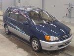 Toyota 1998 Ipsum