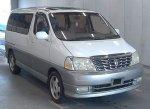 Toyota 2000 Granvia