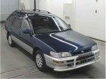 Toyota 1996 Corolla Wagon