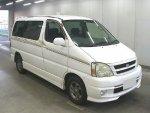 2002 Toyota Touring Hiace