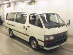 1996 Toyota Hiace Van
