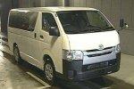 2016 Toyota Regius Ace Van